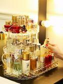 化妝收納盒 簡約旋轉化妝品收納盒亞克力家用梳妝臺桌面置物架雜護膚口紅刷桶 歌莉婭