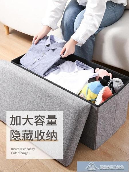 收納箱 有蓋儲物箱子整理箱盒可折疊大號裝書本衣服筐神器