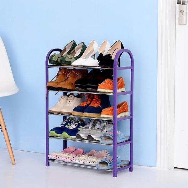 鞋架 三四五層簡易宿舍鞋架子大學生寢室收納鞋塑料架鞋多層經濟型家用jy【快速出貨】