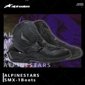 [中壢安信]義大利ALPINESTARS SMX-1 Boots 短筒 車靴 休閒 SMX1 防摔車靴 騎士靴 A星