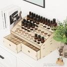 精油收納高檔多特瑞精油大容量收納盒子木質展示架子擺放台122瓶收納 大宅女韓國館YJT