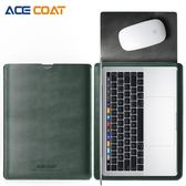 ACECOAT Macbook Pro內膽包 12寸蘋果電腦包 Air13.3筆記本包牛皮