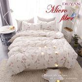 《竹漾》天絲絨雙人加大床包涼被四件組-愛麗絲紅鶴