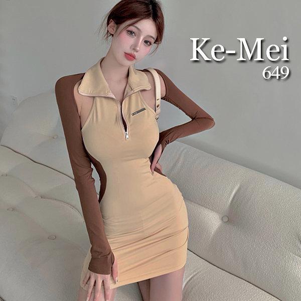 克妹Ke-Mei【ZT69808】SPICY辛辣阿!!秋性感辣妹顯胸露肩包臀洋裝+罩杉外套