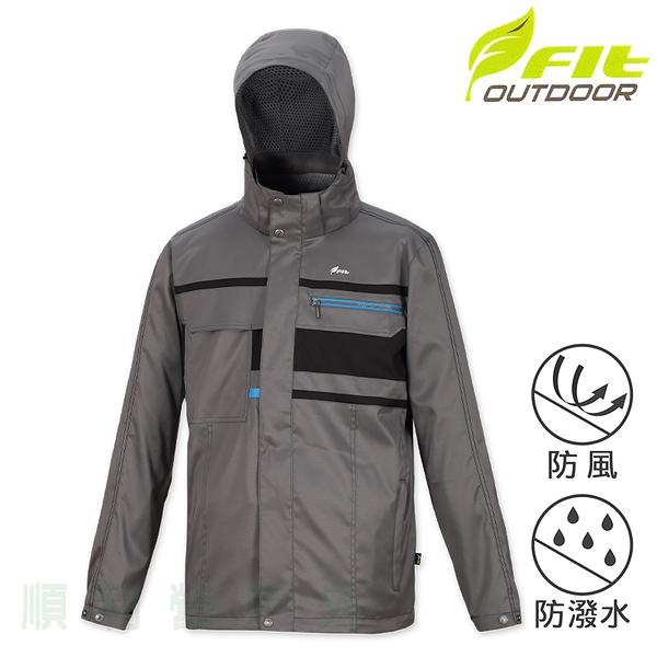 維特FIT 男款輕量防風防潑水保暖外套 IW1301 中灰色 薄外套 防風外套 休閒外套 OUTDOOR NICE