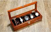 首飾盒收納盒手錶盒木質制玻璃天窗手錶盒手串鍊首飾品手錶收納盒子展示盒箱子YXS  潮流衣舍