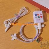 VIVO x50/x30/x60/pro數據線保護套s7 s9 e充電器保護線耳機纏繩【輕派工作室】