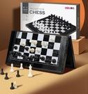 象棋 國際象棋磁性便攜折疊棋盤兒童學生入門初學者成人棋子【幸福小屋】