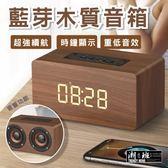 『潮段班』【VR00A218】質感木質喇叭音響時鐘顯器插卡藍芽床頭音箱