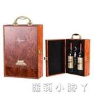 雙支鋼琴烤漆紅酒禮盒單支木盒葡萄酒箱現貨通用紅酒包裝盒子定制 NMS蘿莉新品