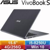ASUS華碩 VivoBook S15 S510UN-0081B8250U 15.6吋筆記型電腦 金屬灰
