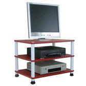 【頂堅】三層收納架/置物架/電器架-60x40公分-三色x兩款腳座可選喜氣紅色(固定