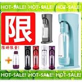 《限時限量搭贈小水瓶》drinkmate Rhino 410 水果/茶類/酒品 萬用 氣泡水機 氣水機 (多種顏色可選)