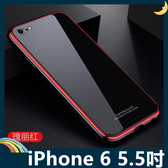 iPhone 6/6s Plus 5.5吋 冰炫系列保護套 金屬邊框+玻璃背板 組合款 電鍍撞色 輕薄全包 手機套 手機殼
