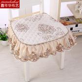 兩個裝 餐廳椅子坐墊四季厚中式餐桌凳子墊子帶綁帶家用餐椅實木椅子墊子·9號潮人館igo