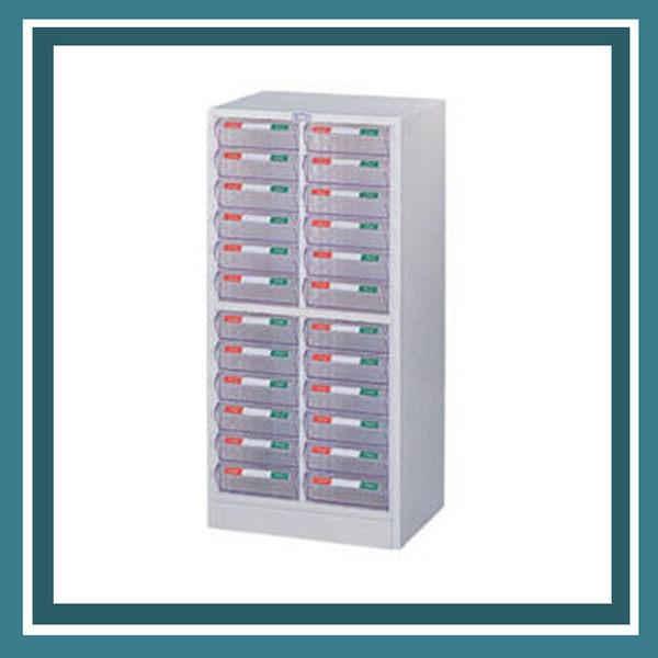 【必購網OA辦公傢俱】CK-1224P (PS) 牙白 表單櫃 零件櫃