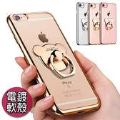 蘋果 iPHONE X iPHONE 8 iPHONE 7 i6s 電鍍軟殼 TPU 小熊支架 手機殼 i8+ 軟殼 支架