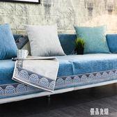 沙發墊 四季通用防滑布藝坐墊 新中式簡約現代全包客廳沙發套罩 zh4632【優品良鋪】