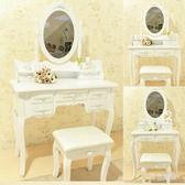 歐式化妝桌 簡約小戶型簡約梳妝台 現代韓式迷你組裝家具  BQ1367『黑色妹妹』TW