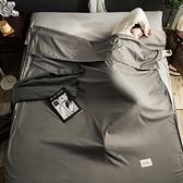 酒店隔臟睡袋便攜式旅行超輕外出雙人床單四季通用款樂淘淘