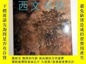 二手書博民逛書店【罕見】Mountain Landscapes by Li Hu