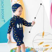 男童泳褲   星星企鵝男童泳褲連體兒童泳衣溫泉平角泳褲寶寶嬰兒游泳褲   ciyo黛雅