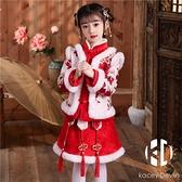 拜年服兒童過年衣服旗袍中國風唐裝女孩加厚新年冬裝【Kacey Devlin】
