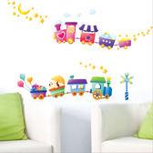 無痕壁貼 牆貼 背景貼 兒童房設計佈置布置 兒童璧貼 小火車 《YP1541》快樂生活網