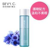 BEVY C.眼唇卸妝精華115mL  眼唇卸妝液  卸妝精華  溫和不刺激
