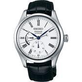 【人文行旅】SEIKO | 精工錶 SPB045J1 Presage 自動上鍊機械錶