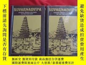 二手書博民逛書店SUVARNADVIPA罕見ANCIENT INDIAN COLONIES IN THE FAR EAST VoL