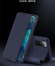 DUX DUCIS SAMSUNG Galaxy S20 FE SKIN X 皮套 可立 插卡 磁扣 皮套 保護套 手機套