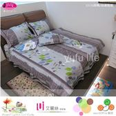 雙人加大【兩用被套+薄床包】(6*6.2尺)/高級四件式100%純棉雙人『艾麗絲』綠☆*╮
