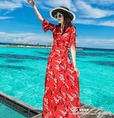 出去玩的服裝旅游裙子泰國游玩女裝去三亞旅行適合衣服沙灘裙出游 范思蓮恩