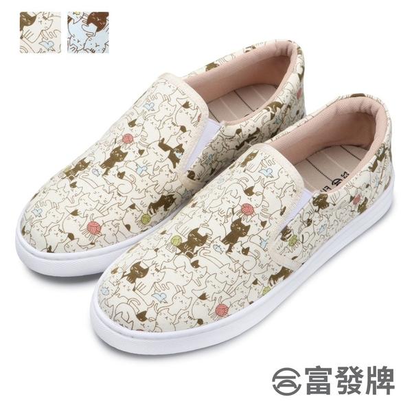 【富發牌】敲可愛!貓咪懶人鞋-米/藍  1BR88