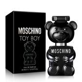 Moschino TOY BOY淡香精(30ml)【ZZshopping購物網】