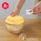 手動刨冰機-日本進口手動碎冰機刨冰機碎冰器手搖刨冰機家用奶茶冰淇淋沙冰機  花間公主
