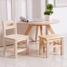 小木凳 小木凳實木客廳小板凳木凳子方凳木頭兒童小椅子靠背矮凳家用結實 晶彩 99免運