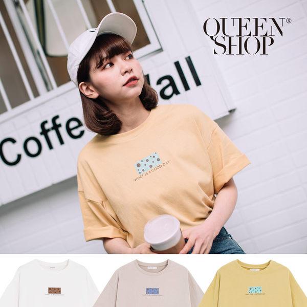 Queen Shop【01037834】起司英文圓領棉T 三色售*現+預*