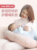 喂奶神器哺乳墊枕頭護腰嬰兒平躺坐月子橫抱睡養娃懶人床上抱抱托