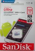 SanDisk Ultra microSDXC UHS-Ⅰ C10 128G記憶卡 全新品【吊卡盒裝】僅小卡