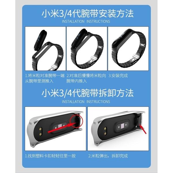 金屬錶帶 小米手環5 小米4 小米3 磁吸米蘭尼斯回環錶帶 優質不銹鋼網帶 替換腕帶