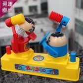 桌遊 抖音同款兒童小人親子攻守對戰雙人小玩具互動桌游小黃人對打機  夏茉