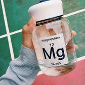 韓國創意潮流玻璃杯個性可愛女學生大肚簡約清新便攜隨手水杯子男梗豆物語