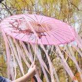 優一居 油紙傘 舞蹈 演出傘 油紙傘 古風 流蘇 中國風 防雨 防曬