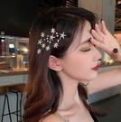髮夾 髪夾邊夾少女網紅2021年新款流行韓國側邊仙水鉆夾子頂卡飾品頭飾【快速出貨八折下殺】