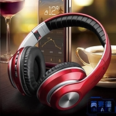 藍牙耳機頭戴式手機電腦通用耳麥音樂運動遊戲男女生【英賽德3C數碼館】