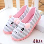 月子鞋夏季薄款孕婦拖鞋厚底包跟透氣軟底防滑女鞋子IP1370【花貓女王】