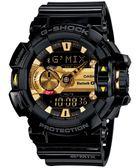 【人文行旅】G-SHOCK | GBA-400-1A9DR 智慧型藍芽手錶 大黑金