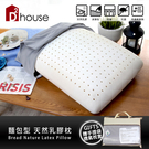 馬來西亞天然乳膠麵包型乳膠枕(BNS/麵...